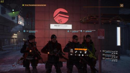 Tom Clancy's The Division™2016-3-29-23-19-6.jpg
